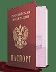 Автошкола Балаклава